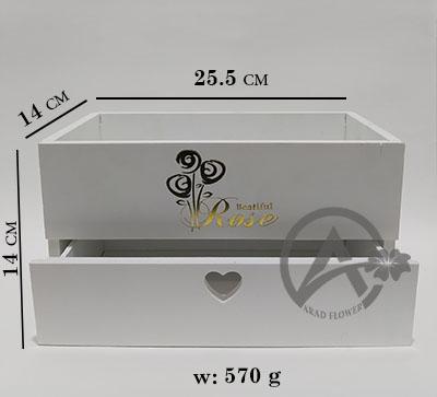 جعبه گل کشویی